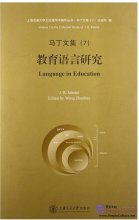 Collected Works of J. R. Martin Volume 7 Language in Education