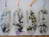 Leaf Vein Bookmark: Four noble plants (One set with 4 bookmarks)