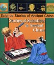 Stories of Scientists in Ancient China