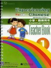 Experiencing Chinese - Elementary School 1 Teacher Book