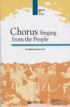 Chorus Singing from the People