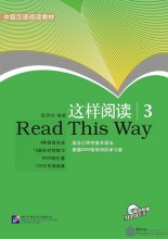 Read This Way vol.3 (With 1MP3)