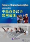 Intermediate Business Chinese Conversation (2008 Revised Edition) - Textbook with 1CD