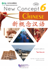 New Concept Chinese 6 Textbook