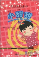 My Little Chinese Story Books (29) Sweet Little Girl Tiantian (with 1 CD)