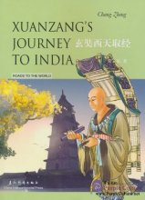 Xuanzang's Journey to India