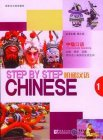 Step by Step Chinese - Intermediate Speaking I (with MP3)