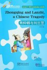 Rainbow Bridge Graded Chinese Reader: Level 2: 500 Vocabulary Words Zhongqing and Lanzhi, A Chinese Tragedy (with MP3)