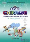 Chinese for Primary School Students 3 (Textbook + Workbook + CD-Rom)