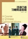 A Course in Chinese Colloquial Idioms - Textbook (with audios)