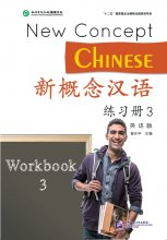 New Concept Chinese 3 Workbook