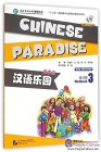 Chinese Paradise (2nd Edition) (English Edition) Vol 3 - Workbook (with MP3)