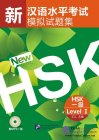 Simulated Tests of the New HSK (HSK Level I) with 1 MP3