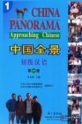 China Panorama - Approaching Chinese Book 1
