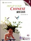 Pep Up Your Chinese Textbook (Vol3) with MP#