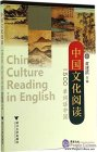 Chinese Culture Reading in 1500 English Words