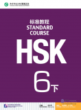 HSK Standard Course 6B (with 1 MP3)