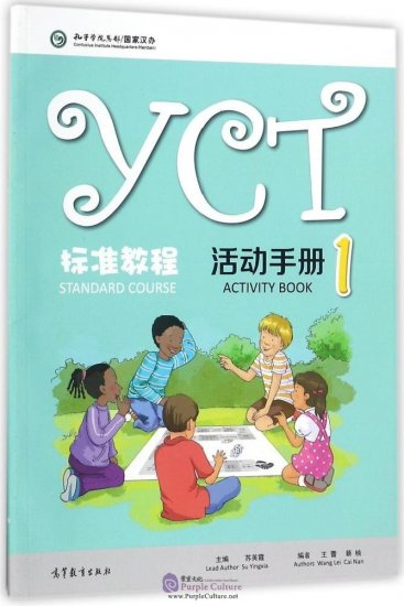 YCT Standard Course 1 - Activity Book - Click Image to Close