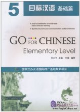 Go for Chinese: Elementary Level Vol 5