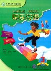 Happy Chinese (2nd Edition) Student's Book 3