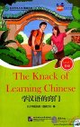 Friends: Chinese Graded Readers Level 5: The Knack of Learning Chinese (with 1 MP3)