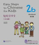 Easy Steps to Chinese for Kids (2b) Workbook