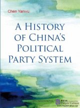 A History of China's Political Party System