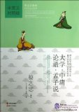 Great Learning · The Middle Path The Analects of Confucius · Mencius Speaks