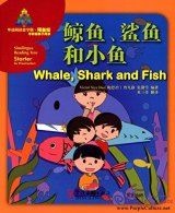 Sinolingua Reading Tree Starter for Preschoolers: Whale,Shark and Fish