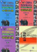 China Panorama - Approaching Chinese (3 Books + 10 VCDs)