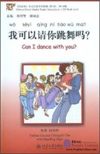 Chinese Breeze Graded Reader Series: Level 1: 300 Word Level:Left and Right: Can I Dance With You?
