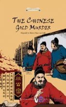 The Chinese Gold Murder