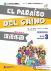 Chinese Paradise (2nd Edition) (Spanish Edition) Workbook 3