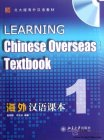 Learning Chinese Overseas Textbook 1