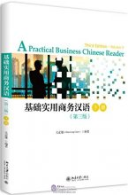 A Practical Business Chinese Reader (Third Edition) Volume 2