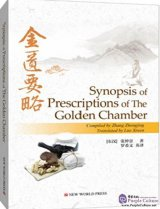 Synopsis of Prescriptions of The Golden Chamber