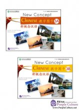 New Concept Chinese 3 Flashcards