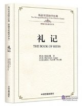 The Bilingual Reading of the Chinese Classic: The Book of Rites