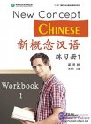 New Concept Chinese 1 Workbook