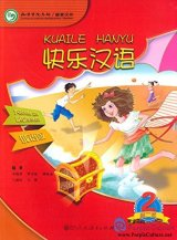 Happy Chinese (Kuaile Hanyu) 2 Russian Edition (2nd Edition)