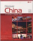 Discover China Student Book Vol I (with 2 CD)