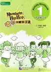 Mandarin Hip Hop (1) Activity Workbook & Chinese Character Builders