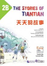 The Stories of Tiantian 2B