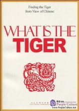 What is The Tiger