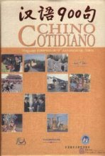 CHINO COTIDIANO + 1 book + 3 CDs + 1 DVD-ROM