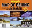 Map of Beijing 2009 (Chinese·English)