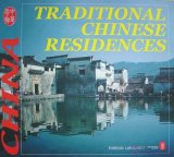Traditional Chinese Residences (English)