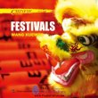 Chinese Culture: Festivals