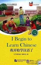Friends: Chinese Graded Readers Level 1: I Begin to Learn Chinese (with 1 MP3)