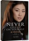 From Inside China: Never Give Up On Yourself